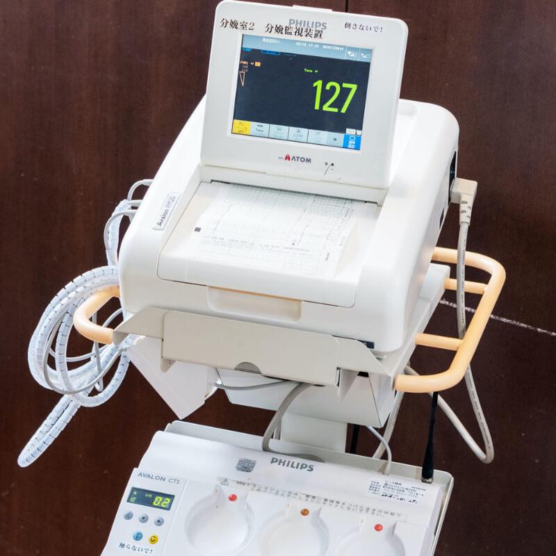 [分娩監視装置]最適なお産を実現するために