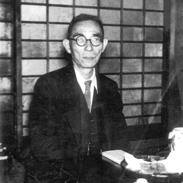 初代院長・田邉熊喜