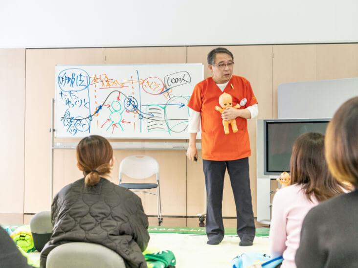 院長のソフロロジー教室